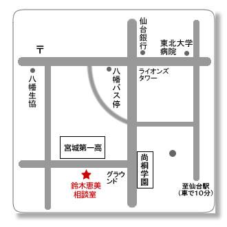相談所の地図