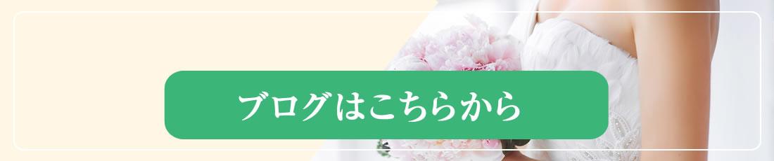 PC鈴木恵美アメーバブログ